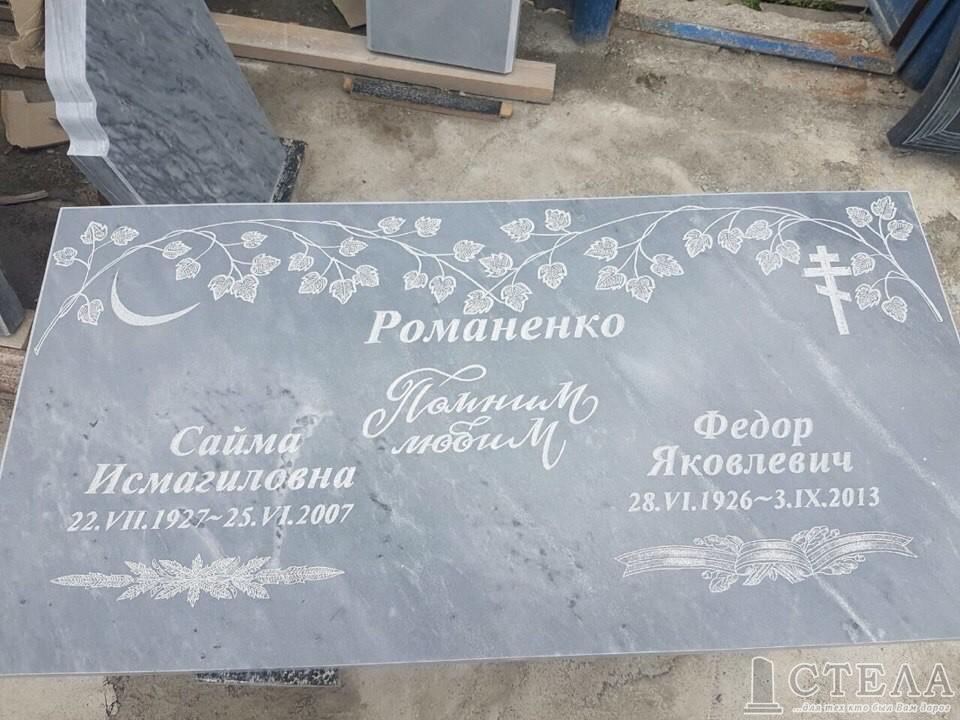 Гравировка на мраморе в Верхнем Уфалее и Челябинской области