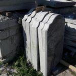 Мрамор и гранит в Верхнем Уфалее, Стела