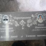 Граниит Суховязский