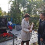 Торжественное открытие памятинка Березину г. Верхний Уфалей