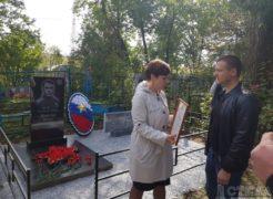 Торжественное открытие обновленного памятника Вадиму Ильичу Березину