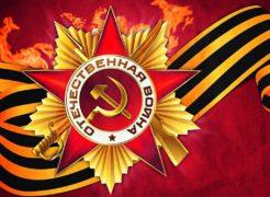 Устанавливаем памятники участникам Великой Отечественной Войны и сотрудникам ФСБ и МВД