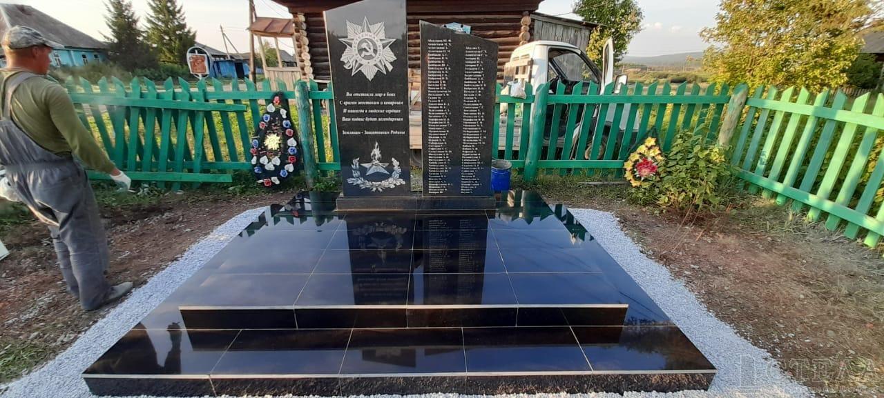 Планируется открытие памятника погибшим войнам в деревне Аптяково